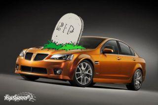 Pontiac похоронили…
