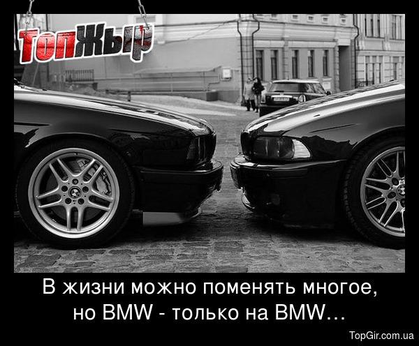 http://topgir.com.ua/wp-content/uploads/2012/10/jvbGwX8vCHY1.jpg