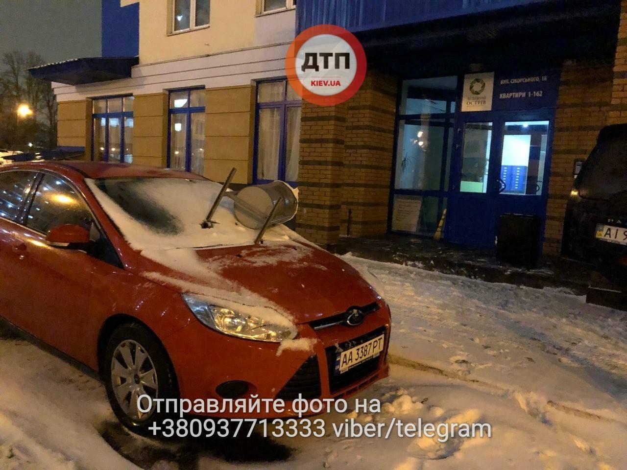 Героя парковки в Киеве наказали оригинальным способом