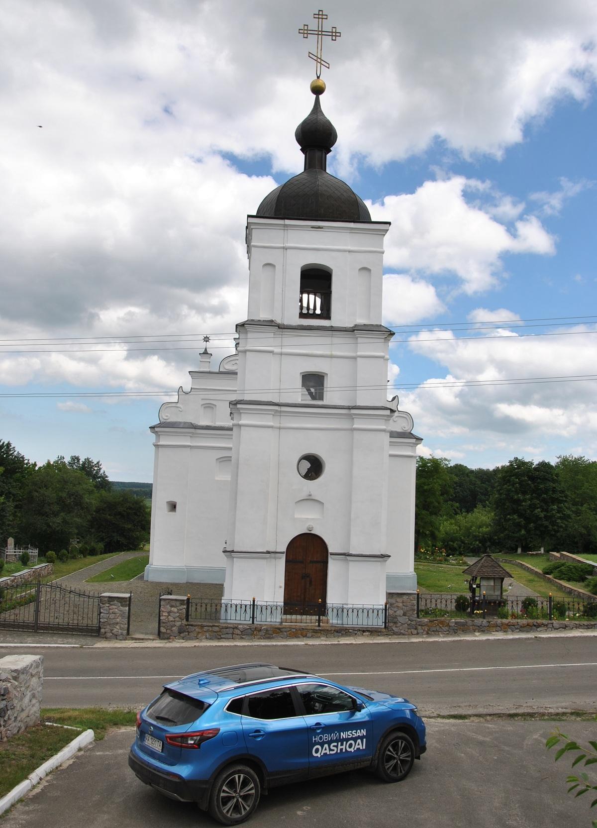 Тест-драйв Nissan Qashqai 2018 в Украине: проверка дальней дорогой