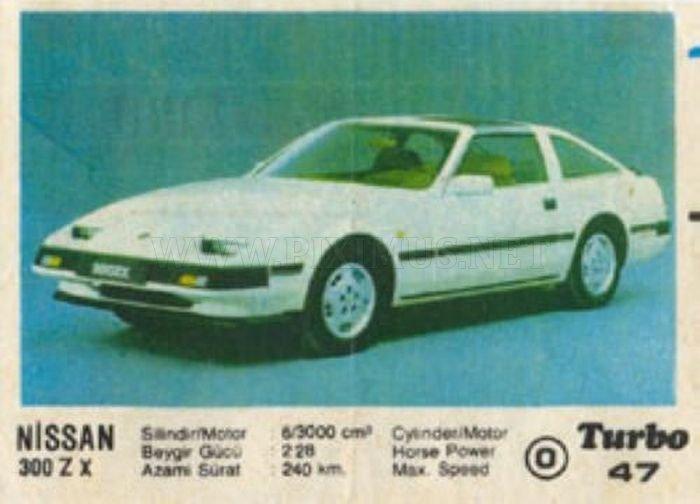 Японская классика: самое яркое купе Nissan 80-х с вкладыша Turbo