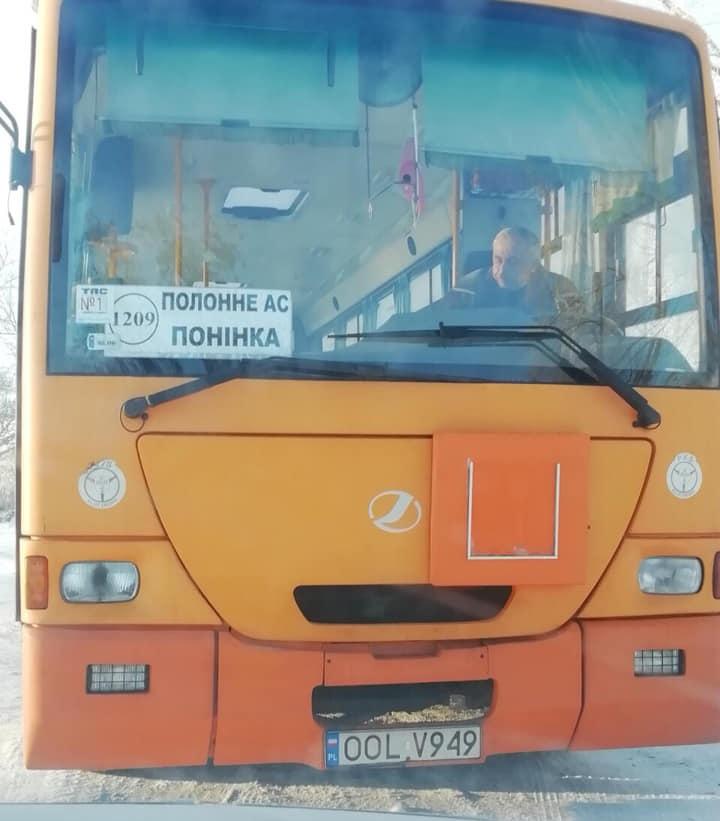 В Украине засняли необычную маршрутку на еврономерах