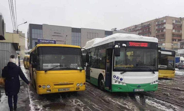 В Киеве запустили в эксплуатацию первую электрическую маршрутку