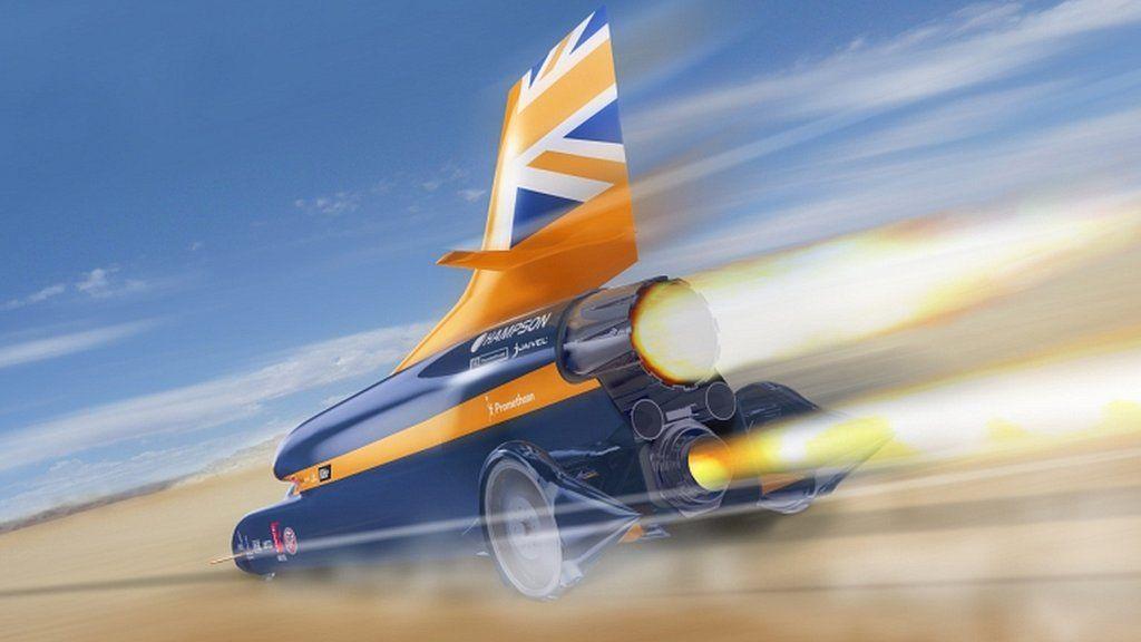 На продажу выставлен самый быстрый авто всех времен и народов