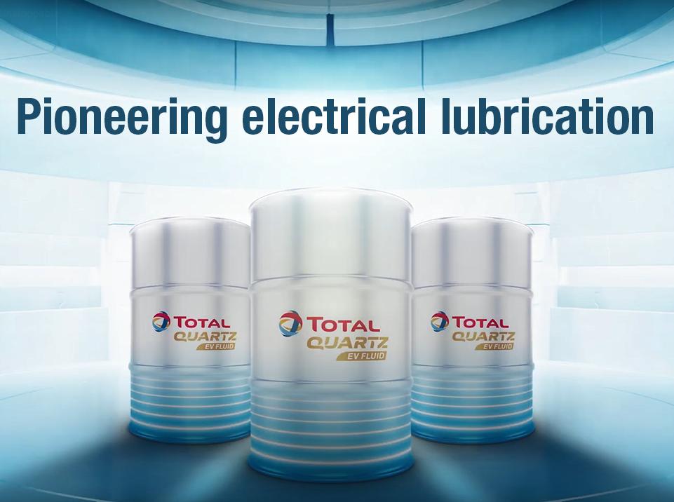 Total представил специальные жидкости для электрических и гибридных автомобилей