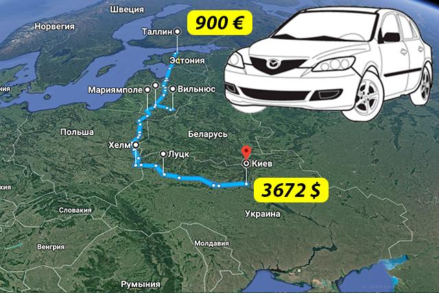 Пригон и растаможка авто из Европы по новым льготам. Цены, взятки и реалии процедуры