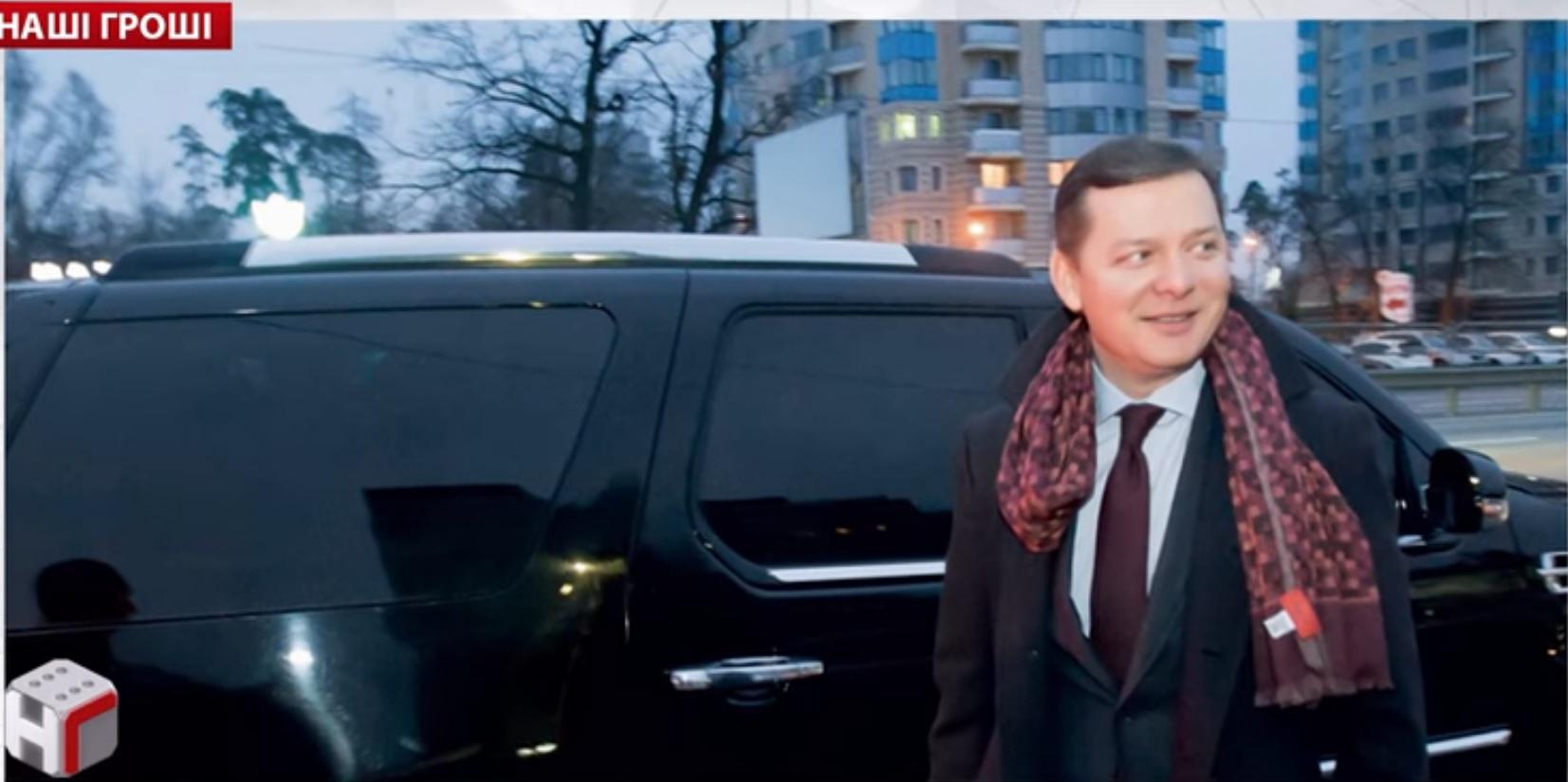 Выборы-2019: изучаем автопарк Олега Ляшко