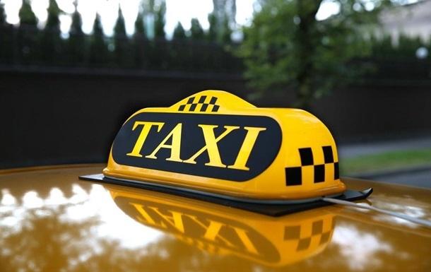 Хочу быть таксистом