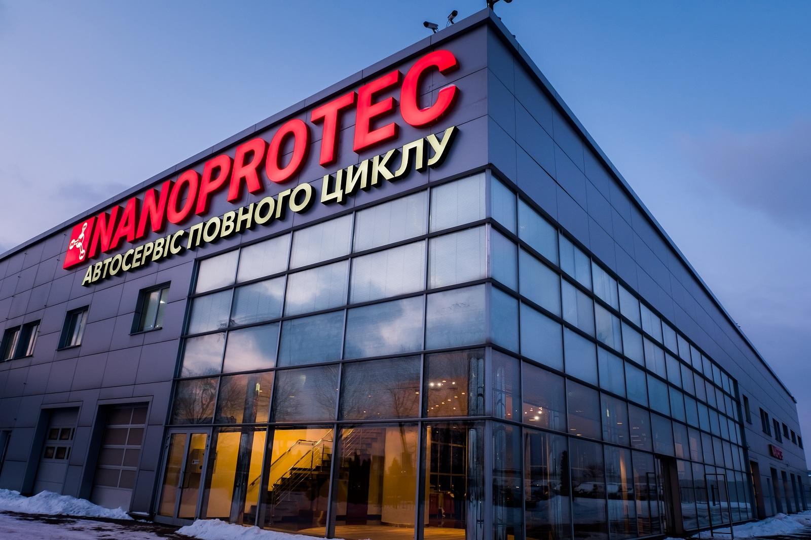 Nanoprotec #10yearschallenge – от стартапа до международного нанопроекта