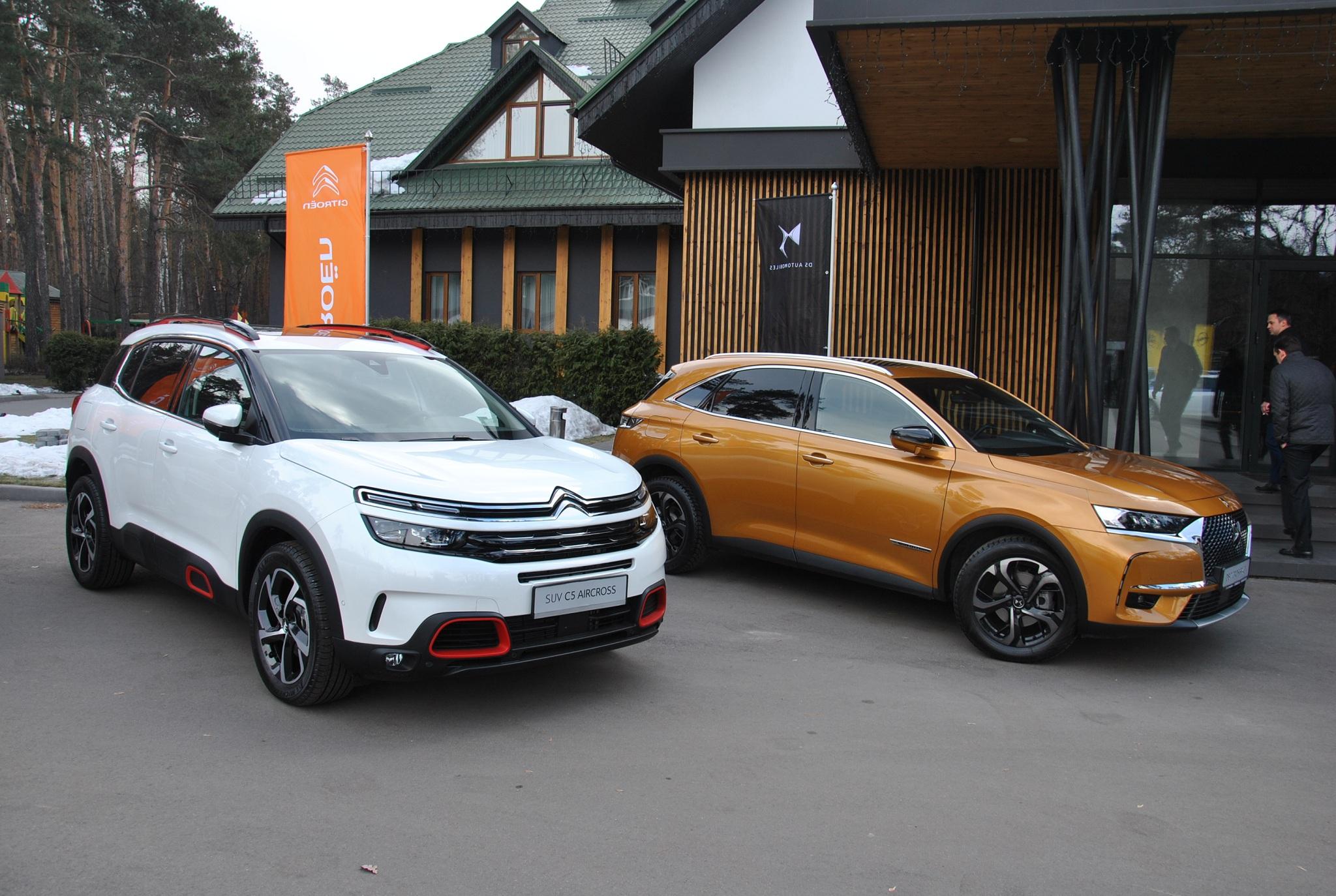 В Украине появились новые модели Citroen, Peugeot и DS 2019 года