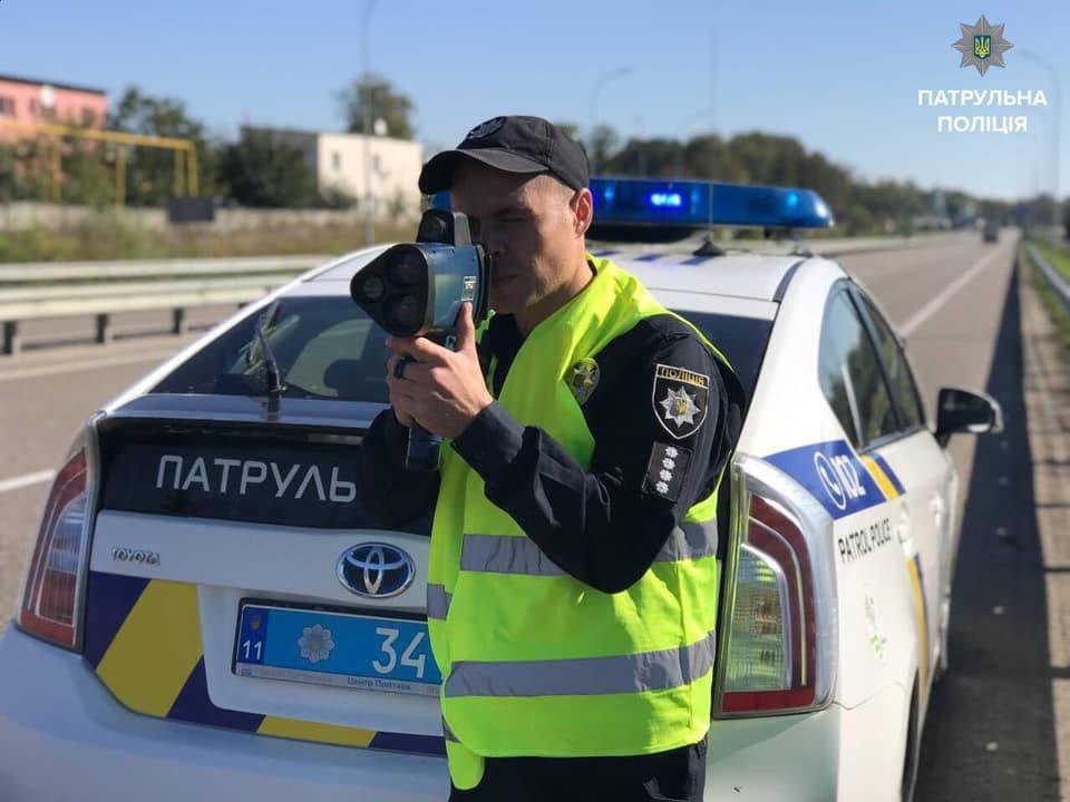 В Украине появились новые камеры фотофиксации TruCam (карта)