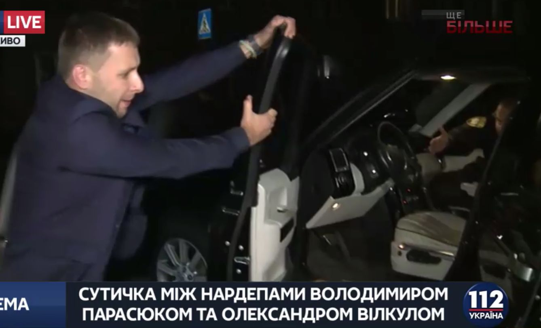 На каких авто ездит кандидат в президенты Александр Вилкул