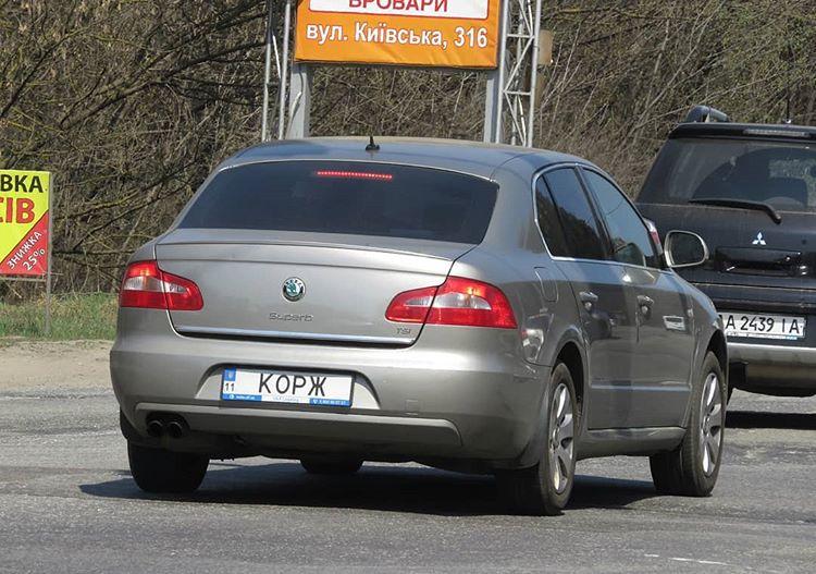 Самые оригинальные и необычные автомобильные номера в Украине