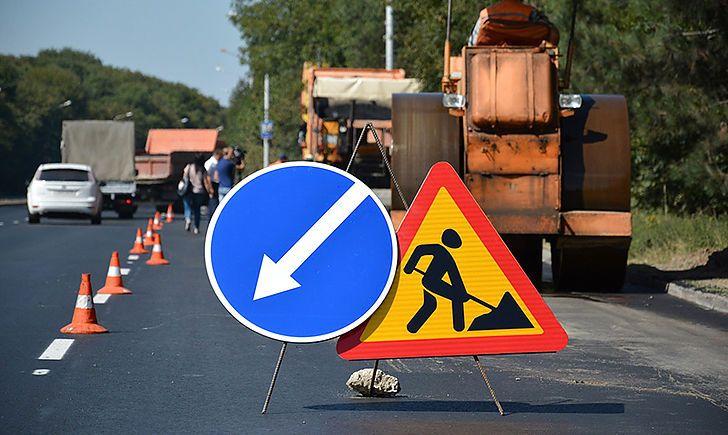 Ремонт дорог в Украине теперь можно отслеживать онлайн