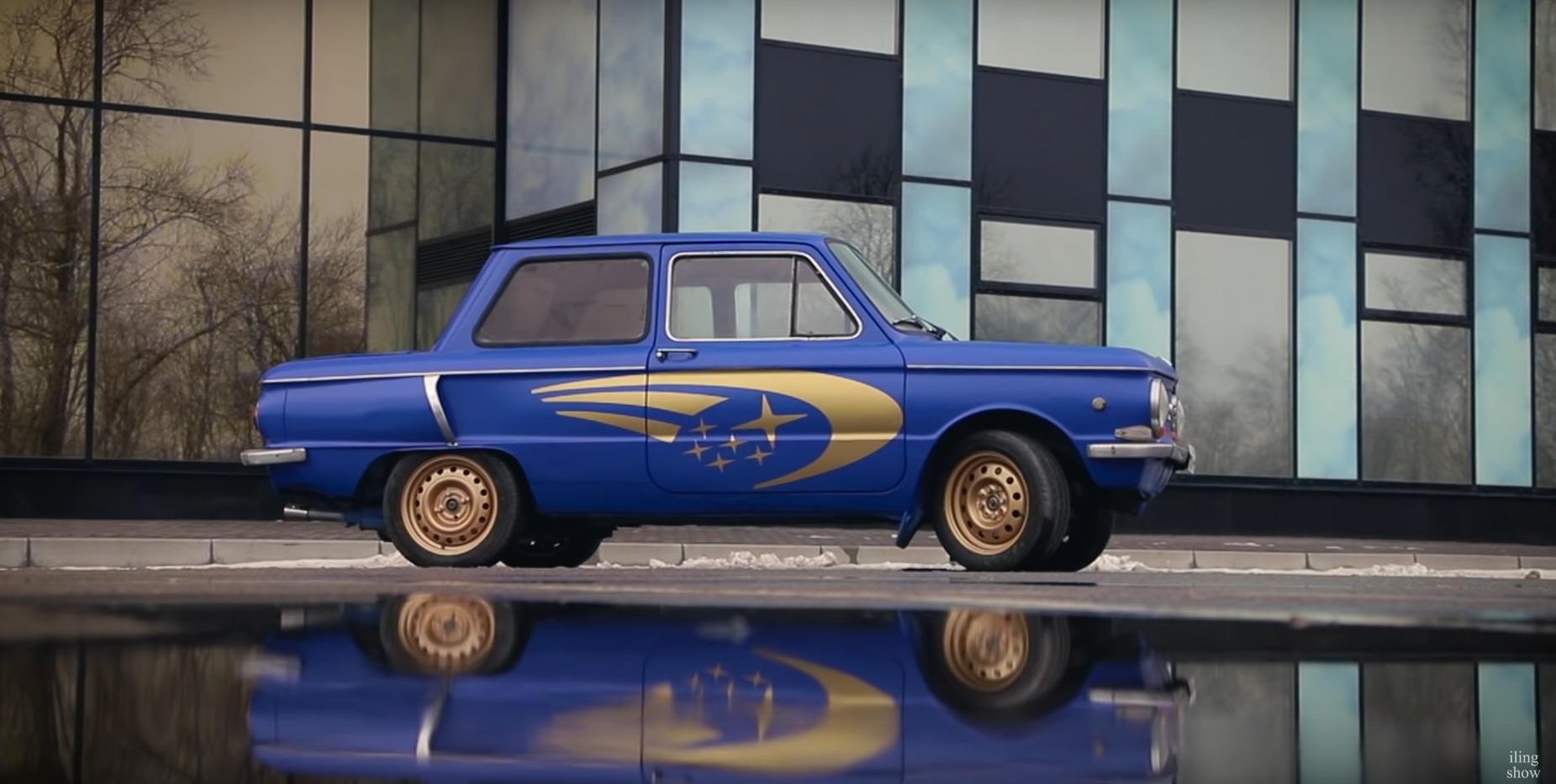 Старый Запорожец превратили в спорткар с двигателем Subaru