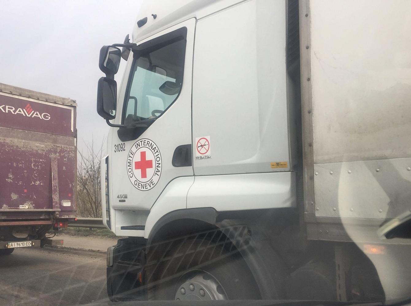 В Киеве засняли неприкосновенный конвой с гуманитарной помощью