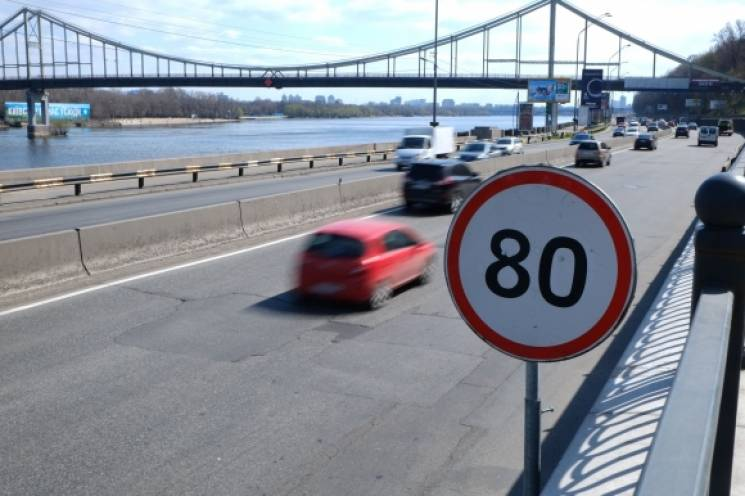 Где в Киеве можно ездить быстрее с 1 апреля