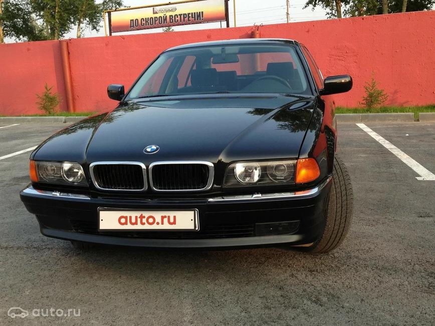 Старую 20-летнюю BMW 7 E38 продают по цене новой семерки БМВ