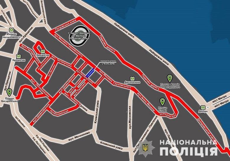 Инаугурация Зеленского: какие улицы перекрыли в Киеве