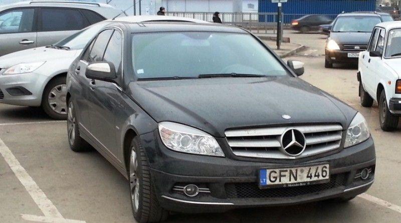 В Украине вступил в силу закон о продлении льгот для авто на еврономерах