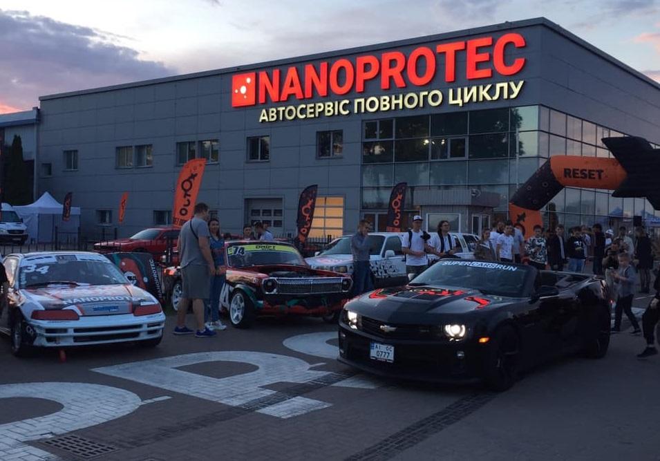 Nanoprotec собрал рекордное число суперкаров на вечеринке Outox