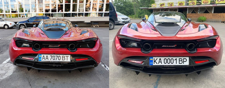 В Украине заметили загадочный суперкар McLaren