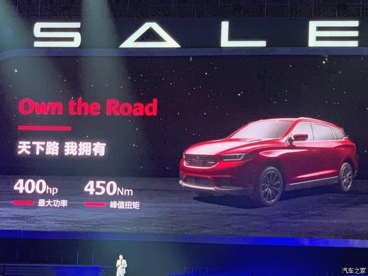 Заряженный китайский кроссовер бросит вызов BMW X3 M