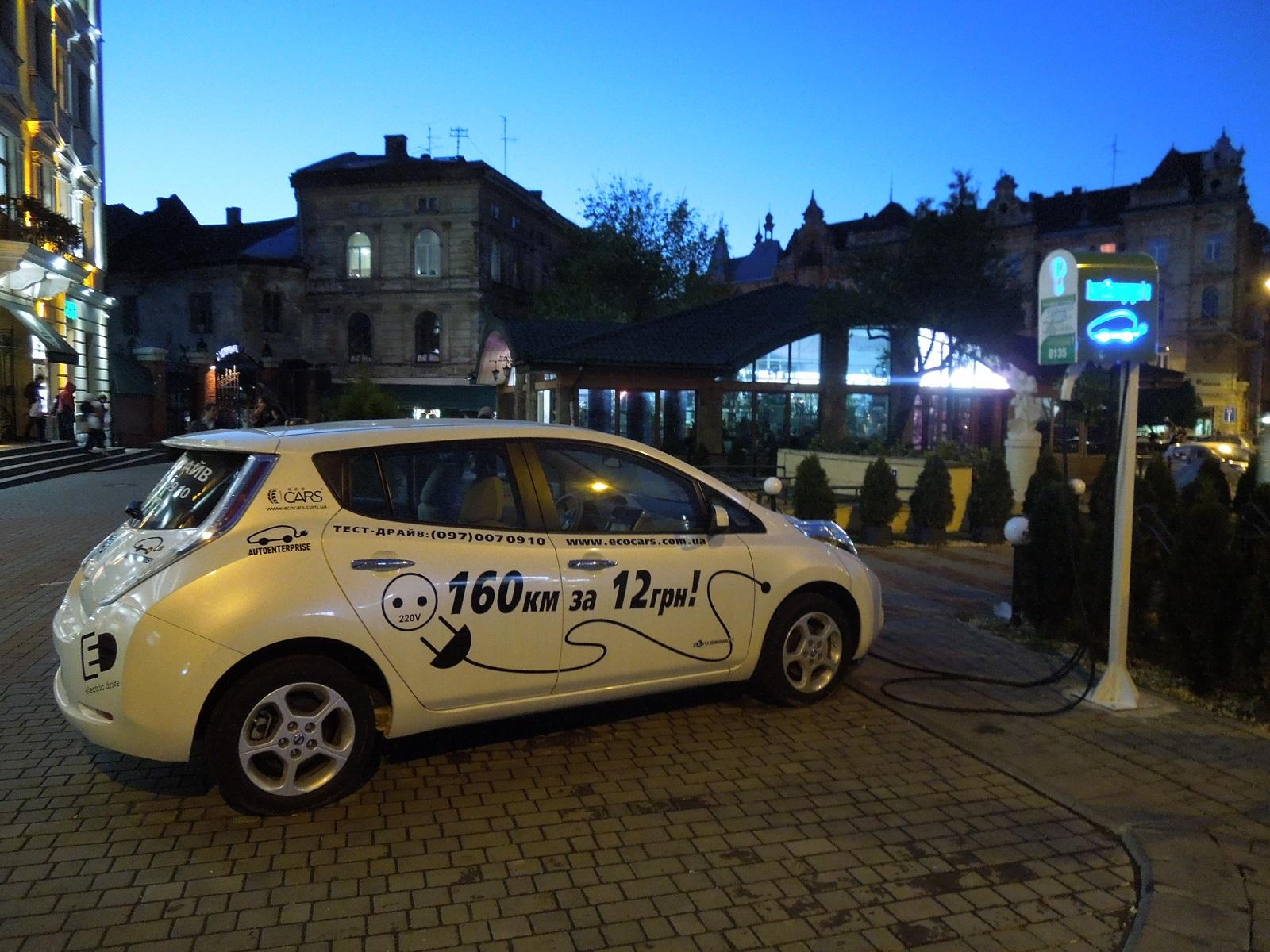 В Украине ввели штрафы за препятствие зарядке электромобилей