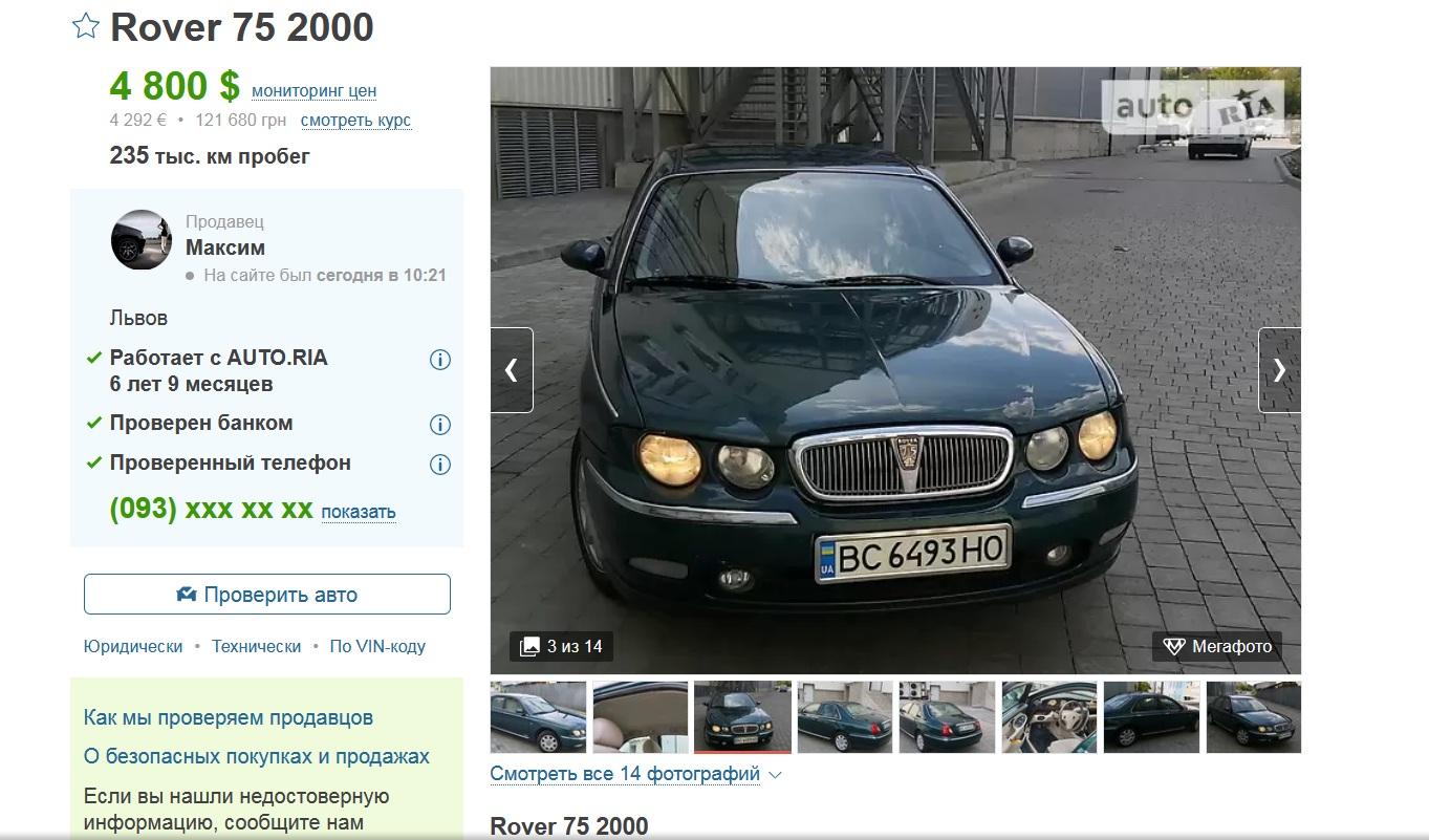 ТОП-5 крутых авто из Европы за $5000