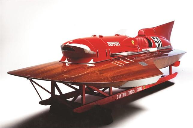 На продажу выставлен единственный в истории катер Ferrari