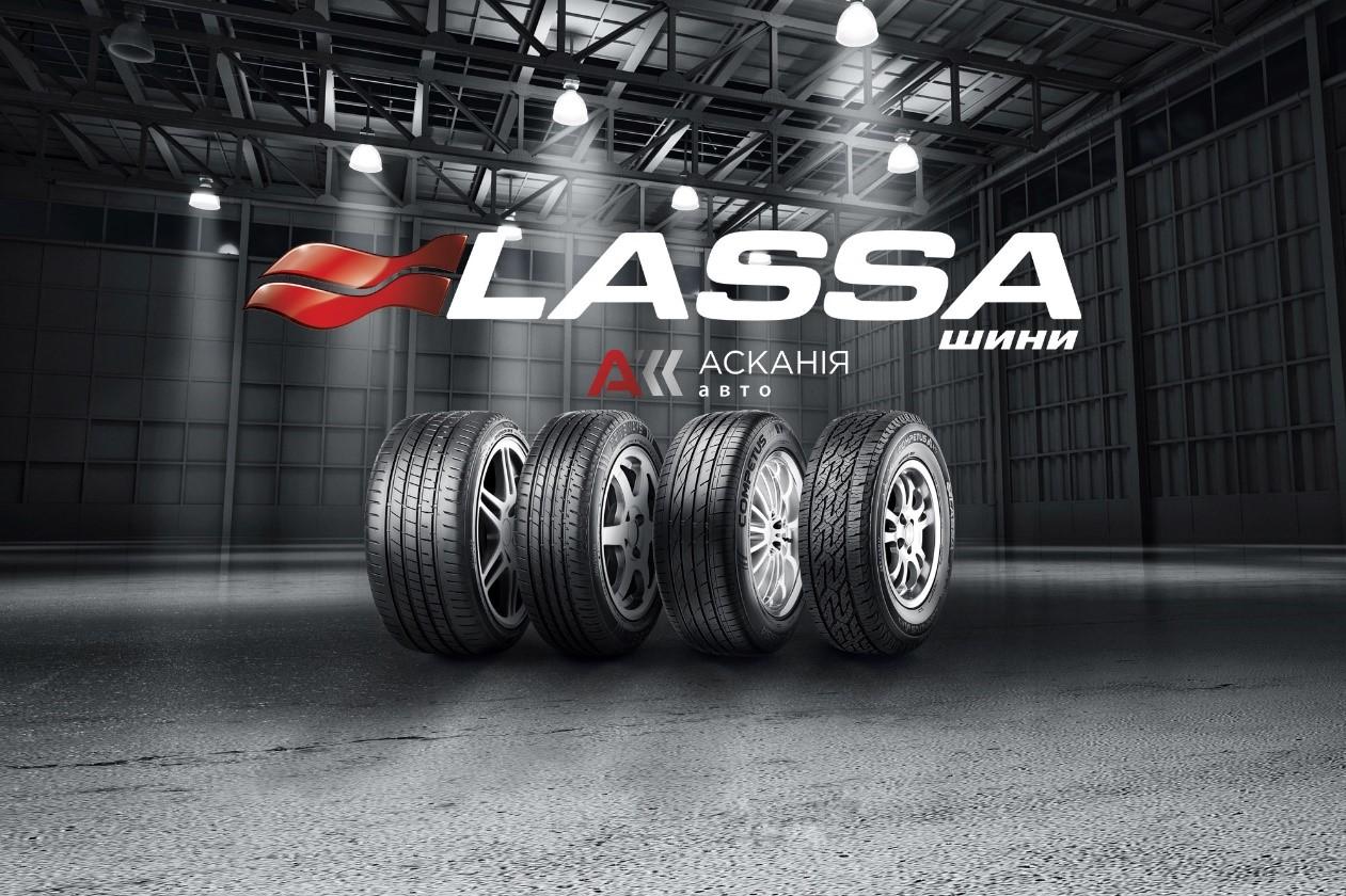 Lassa Tires – у трійці виробників шин України