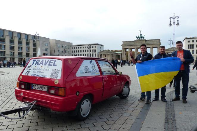 Украинцы на электрической Таврии проехали от Днепра до Берлина (видео)