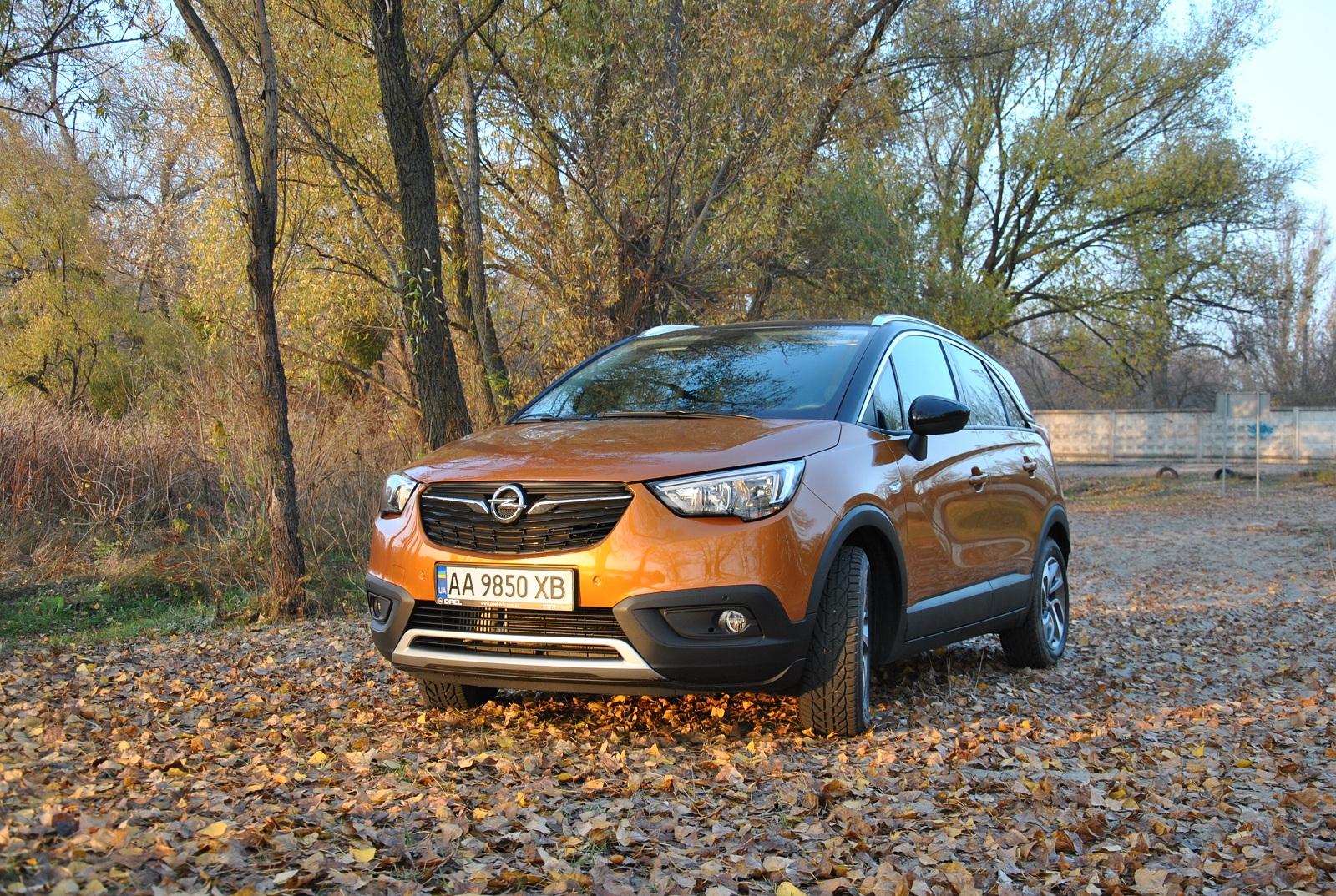 Тест-драйв нового Opel Crossland X: городской стиляга