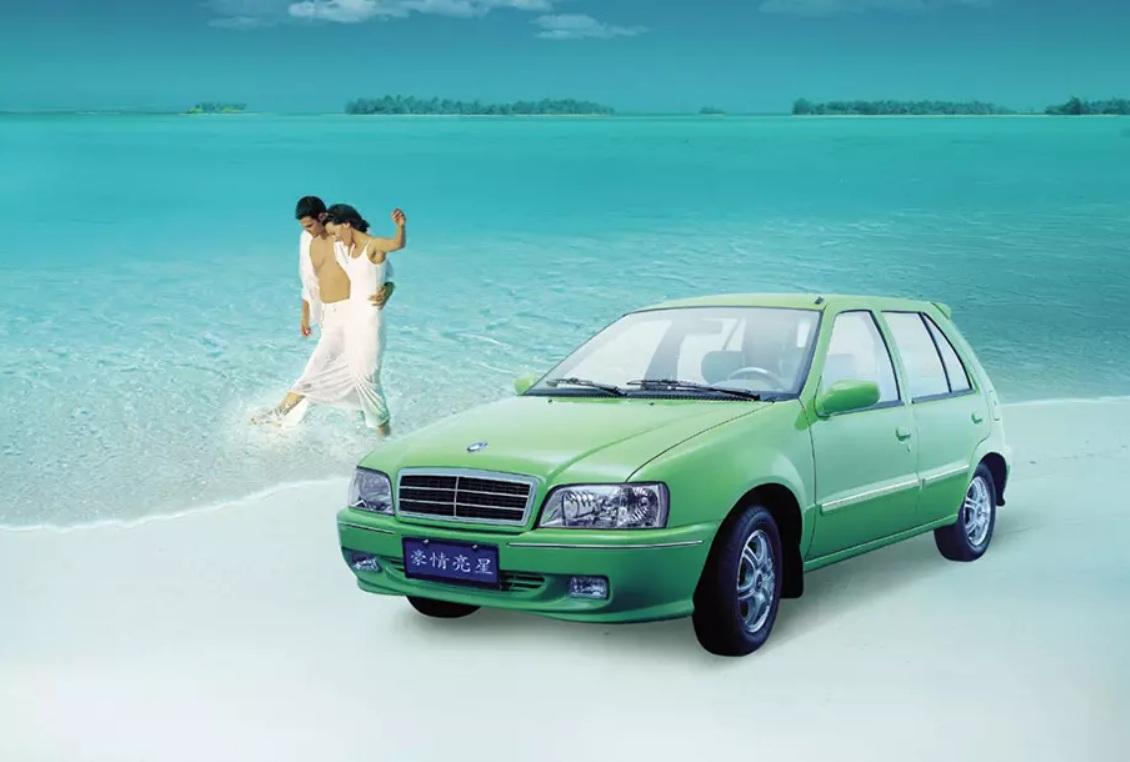 Каким был первый китайский автомобильный клон