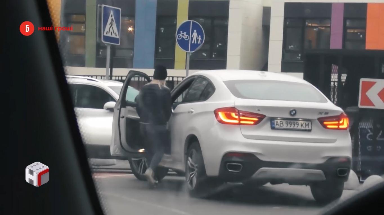 У регионального СБУшника обнаружили элитный автопарк (видео)