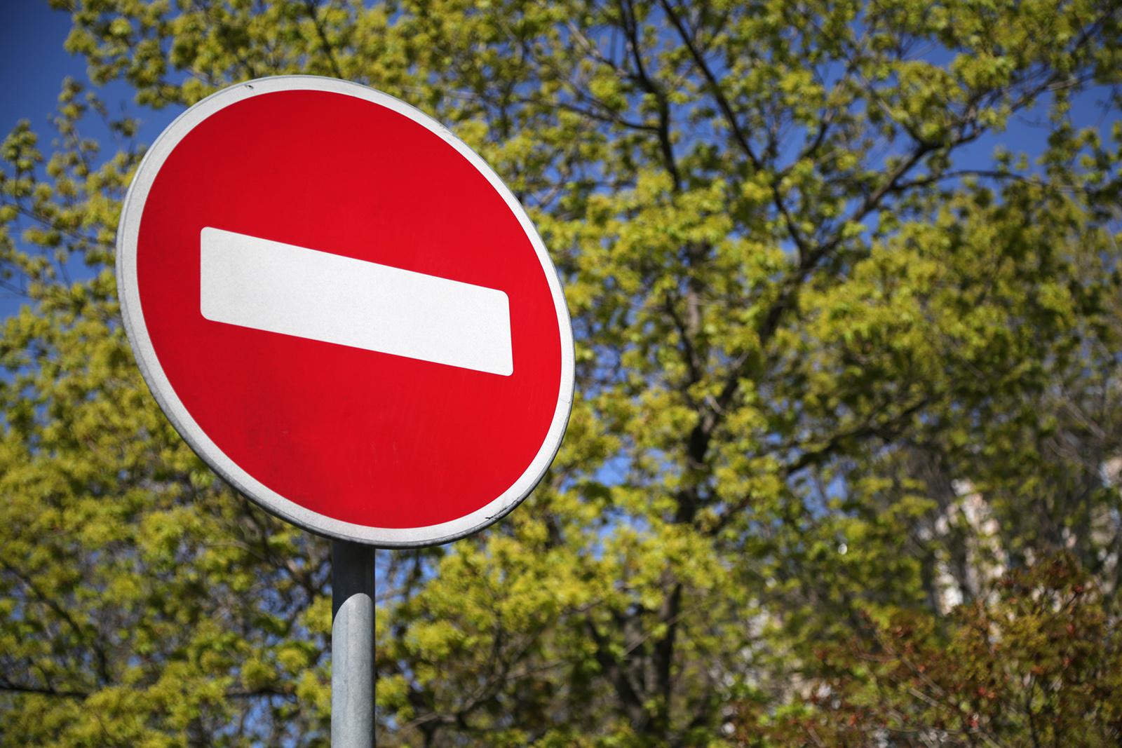 Какие дороги в Украине перекрыли из-за коронавируса