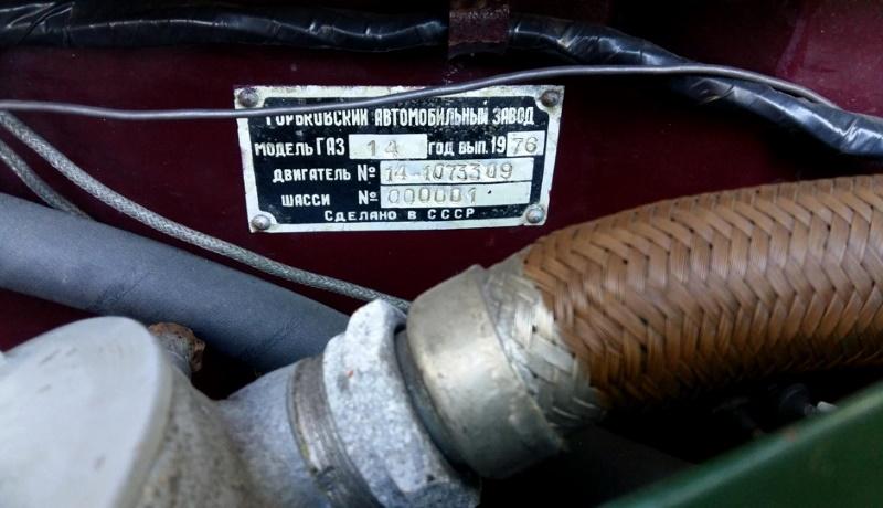 В Германии на продажу выставили автомобиль Брежнева