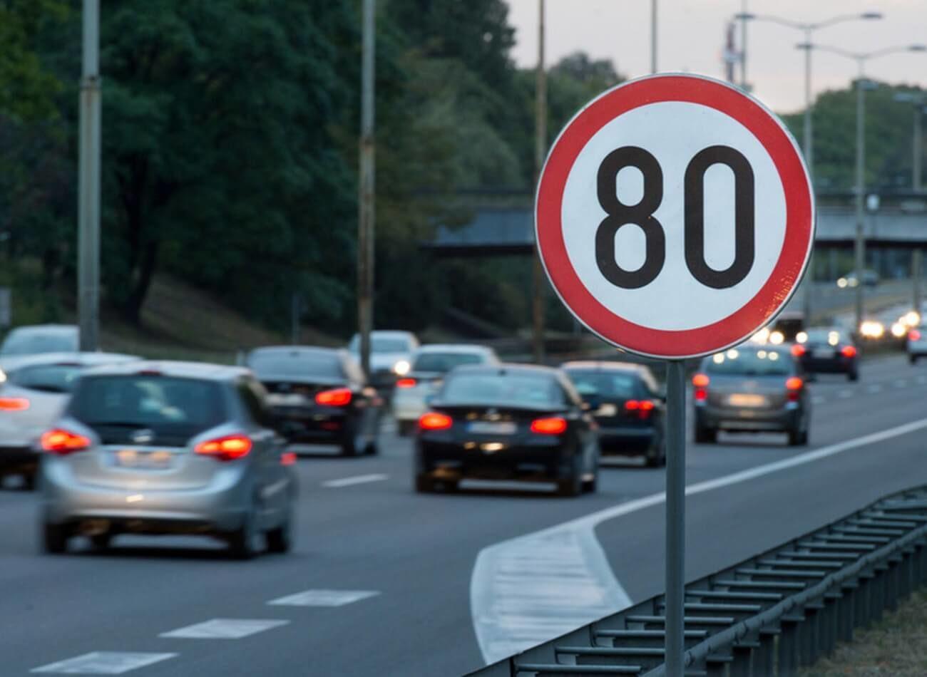 Где в Киеве разрешили ездить со скоростью 80 км/ч