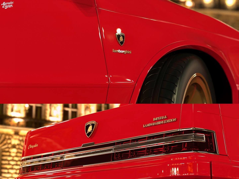 История невероятного седана Lamborghini, о котором никто не знал