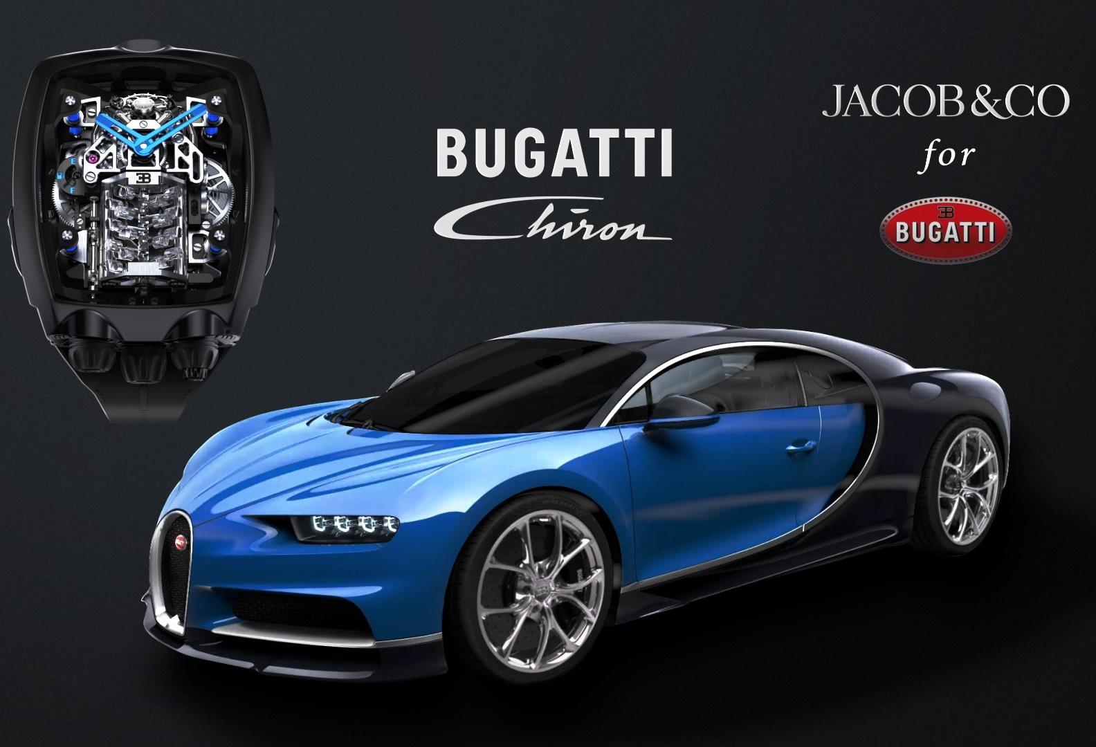 Невероятные часы Bugatti Chiron продают по цене нового суперкара