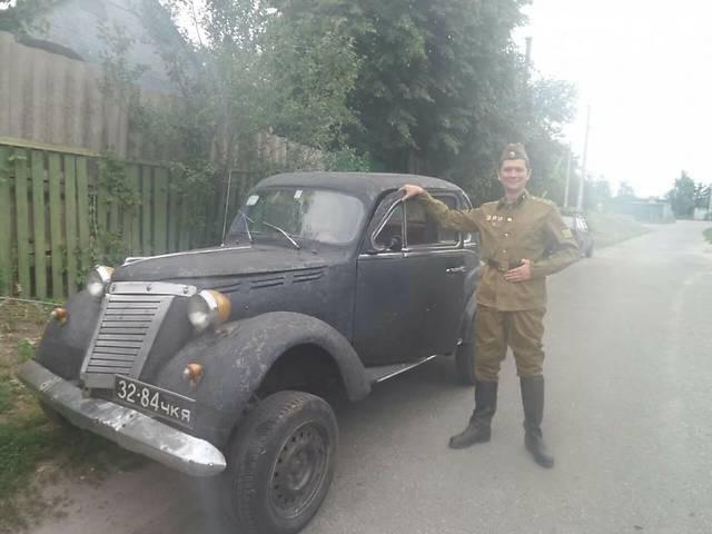 В Украине продают редкий 80-летний авто с интересной историей