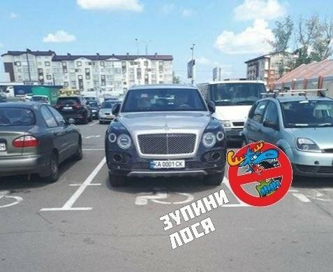 В соцсетях обсуждают героя парковки на Bentley Bentayga