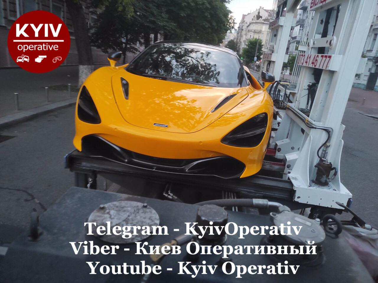 В центре Киева эвакуировали редчайший суперкар McLaren - Обзор