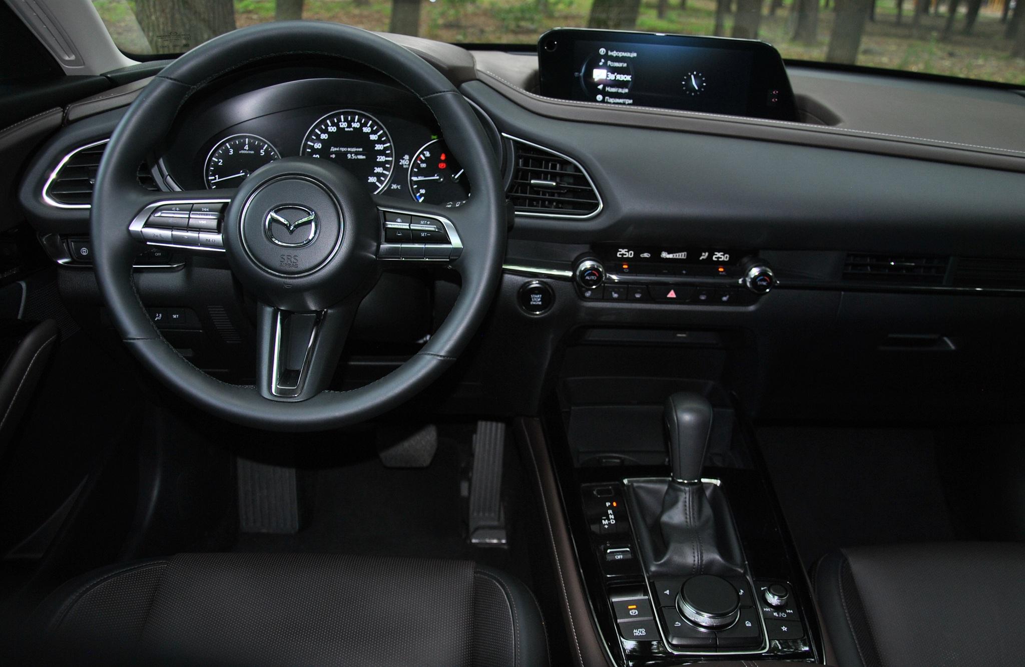 Тест-драйв Mazda CX-30: стиль и технологии