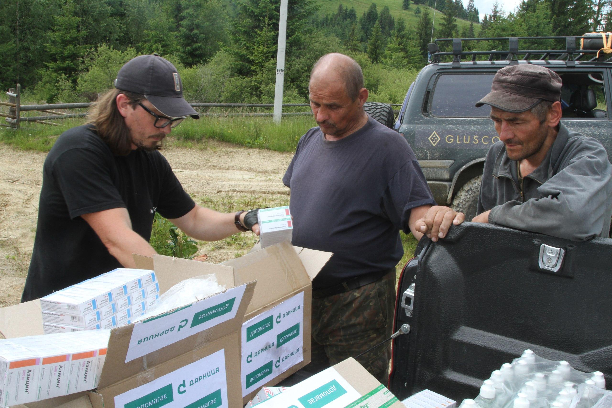 GLUSCO помогает и поддерживает
