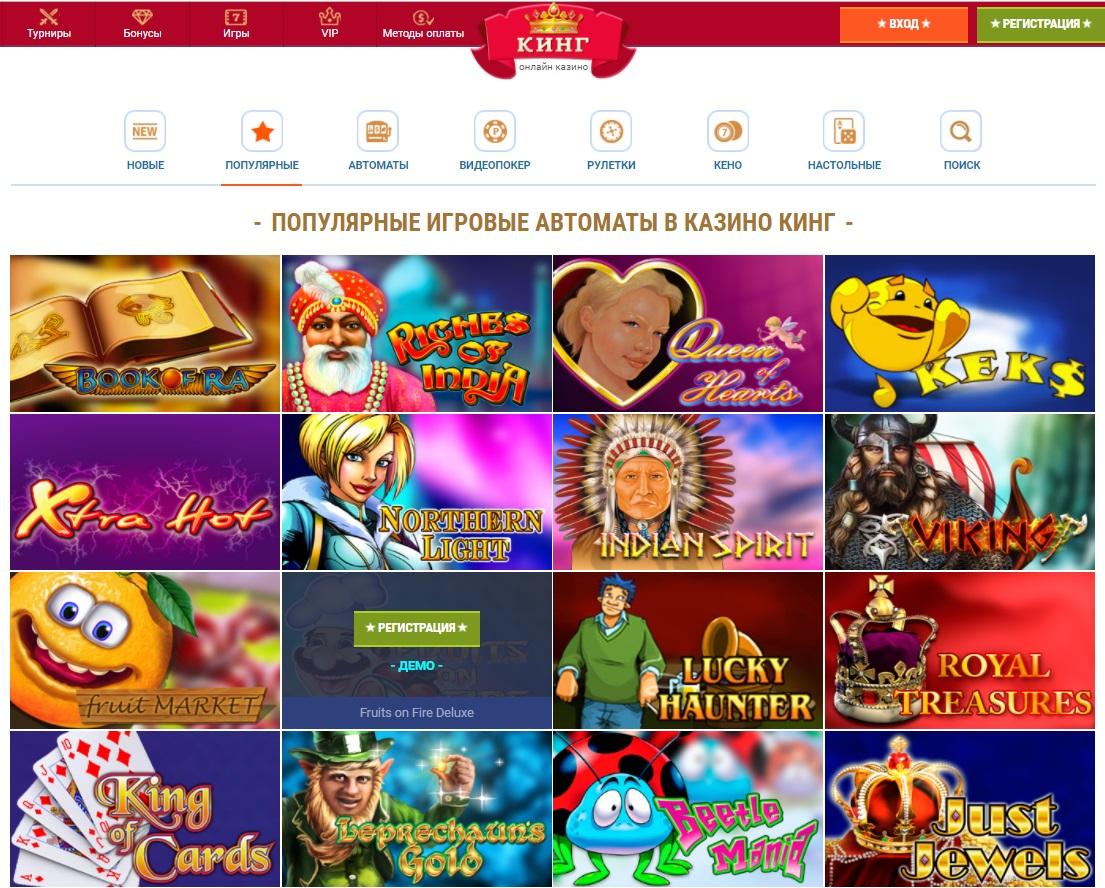 Инновационный игровой клуб онлайн Слотокинг и его особенности
