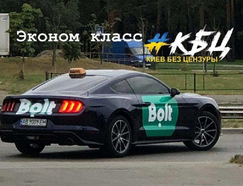 На украинских дорогах появилось очень необычное такси (фото)