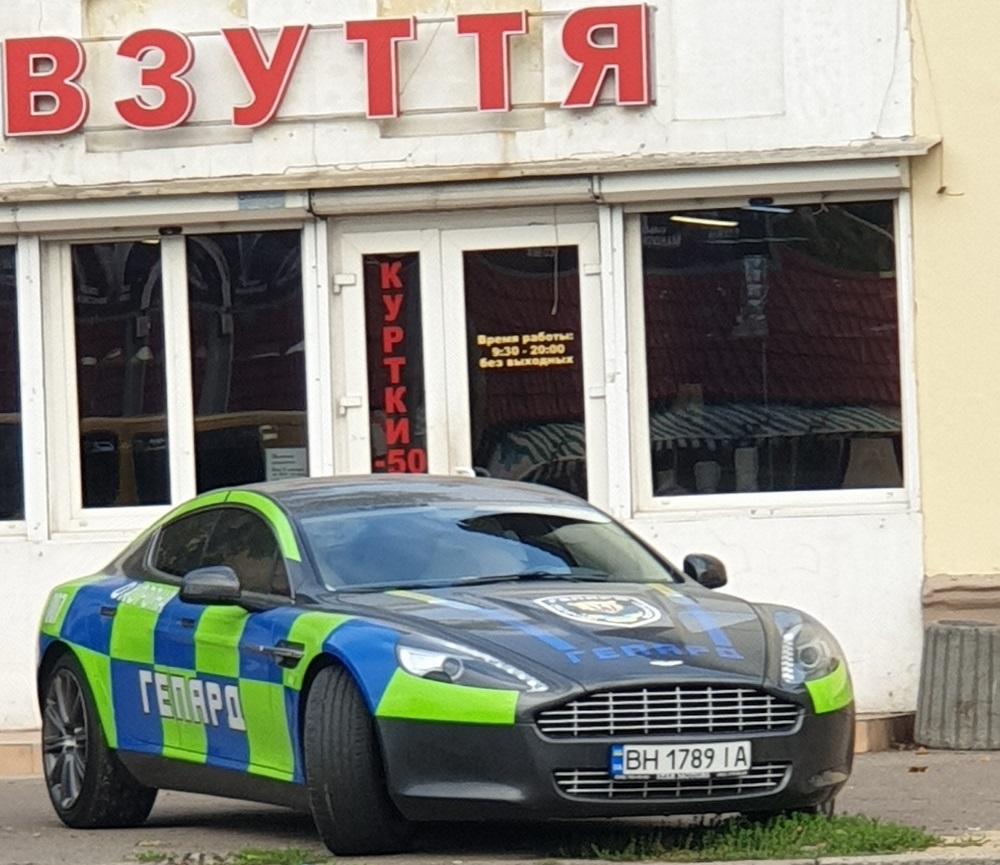 Астон Мартин в Одессе охрана фото Топжыр