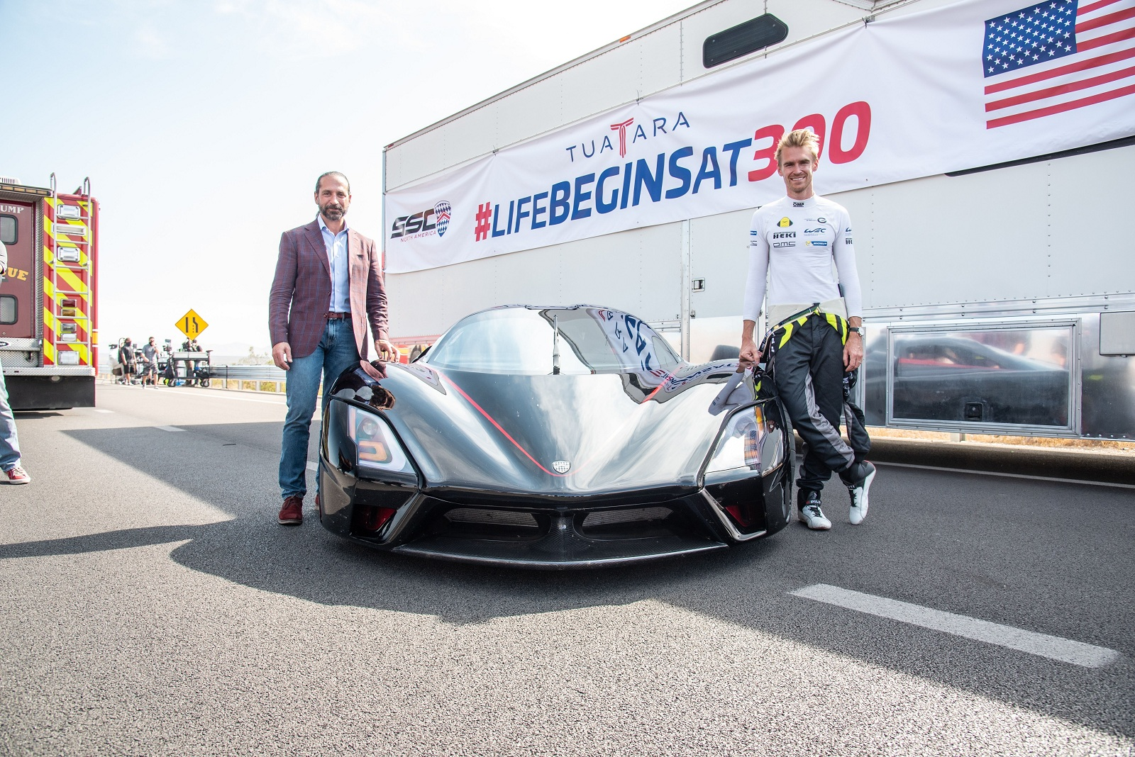 Детский врач купил самый быстрый суперкар в мире