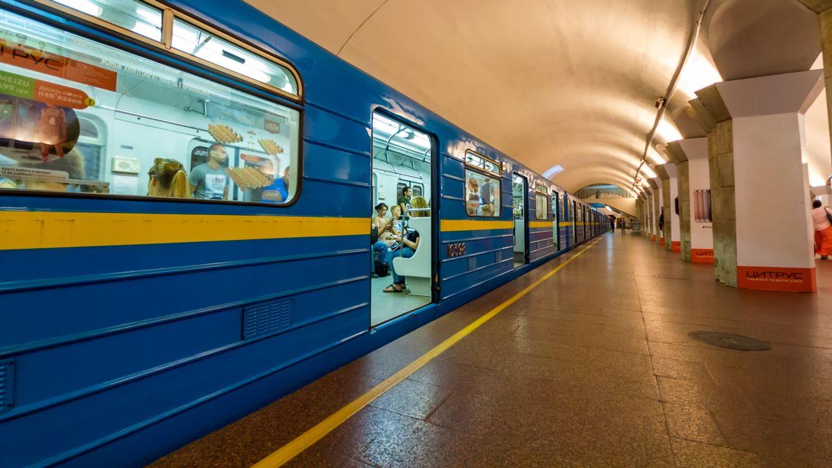 Когда в Киеве снова закроют метро